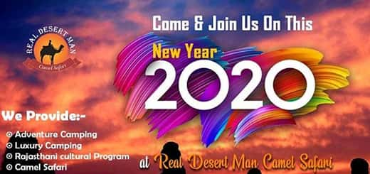 New Year in Jaisalmer: Welcome your New Year 2020 in Jaisalmer!